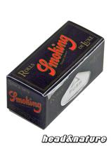 Smoking Roll Deluxe #0