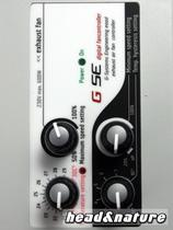 G-Systems Speed Controller, min-max-hysteresis #2